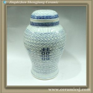 RYWM01 double happiness storage porcelain ginger jar