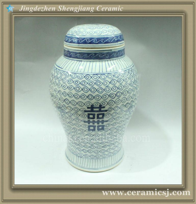 RYWM01 double happiness storage porcelain ginger jar