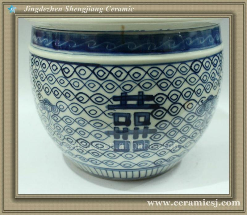"""RYWM03 9"""" double happiness ceramic storage jar"""
