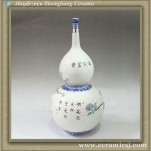 RYWS01 Wedding Centerpiece Vases