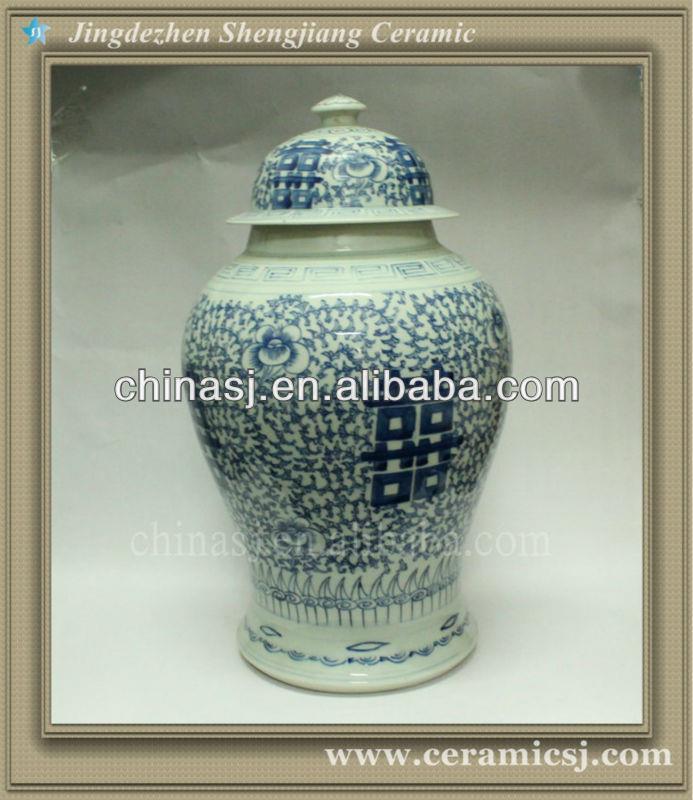 RYWD07 double happiness decorative wholesale ceramic jar