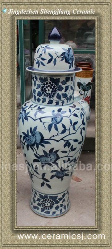 RYWY09 47 inch Big Hand Made Chinese Peach Design Porcelain Jar