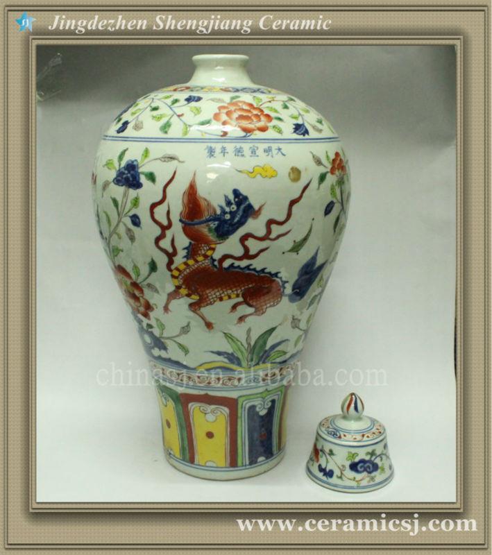 RYWF02 antique Ming Dynasty ginger jar