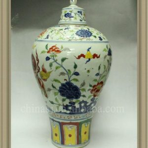 RYWF02 antique Ming Dynasty ginger jar