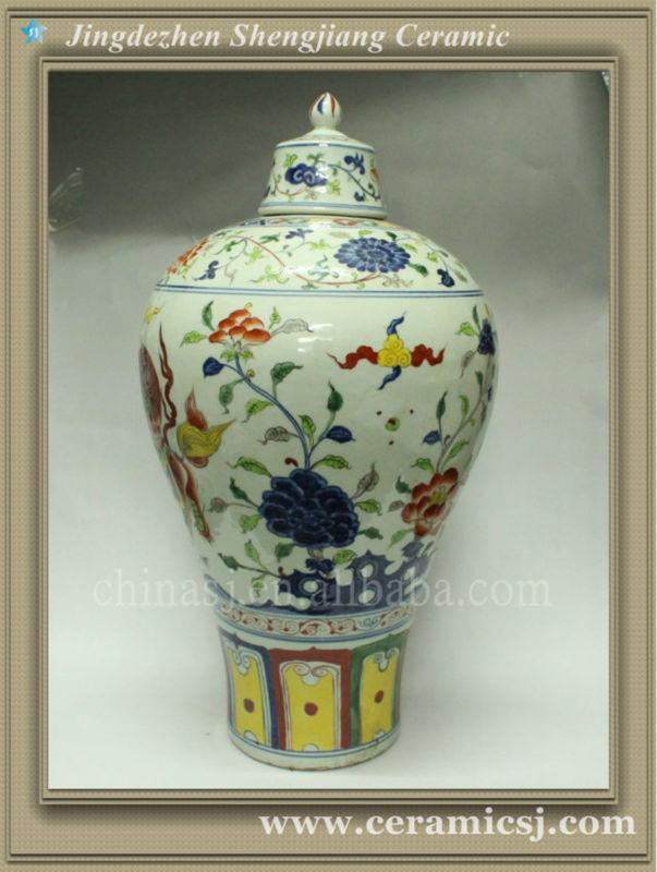 Rywf02 Antique Ming Dynasty Ginger Jar Jingdezhen