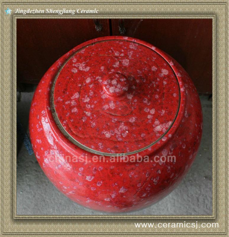 RYWO14 black porcelain jar with lid
