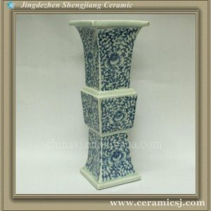 RYWD02 Ming Dynasty antique blue and white vase