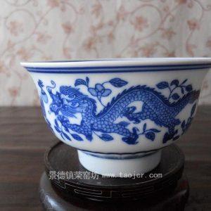 WRYHZ06 Blue and White Dragon Porcelain Bowl