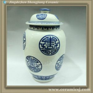 RYWM02 14.5inch Long life blue and white ceramic jar