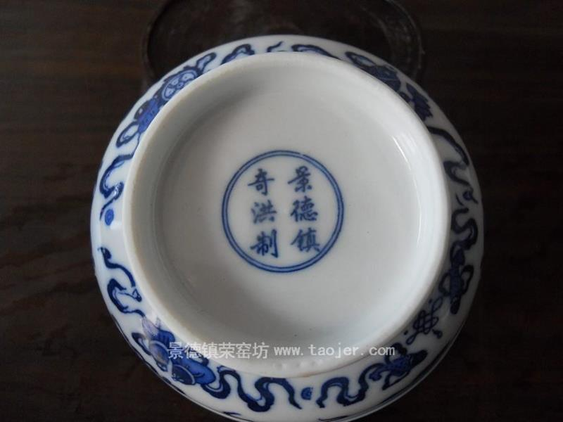 WRYHZ05 Blue and White Porcelain Bowl