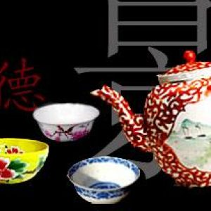 Jingdezhen, Porcelain Capital of China