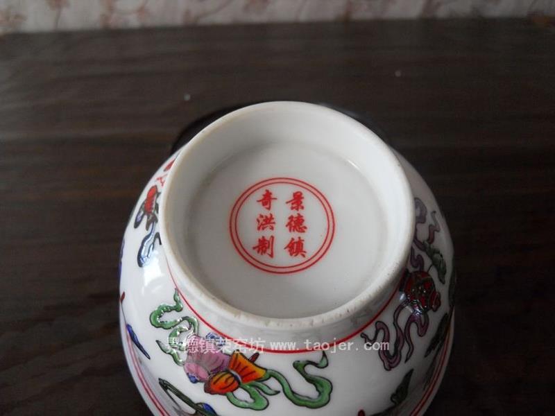 WRYHZ08 Good Dinnerware Porcelain Bowl