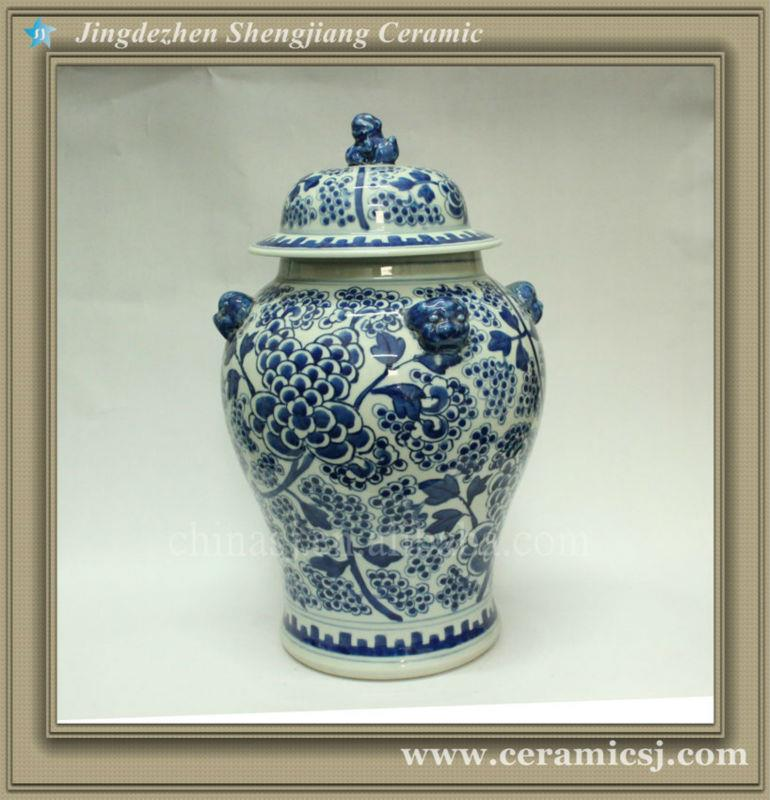 RYWD10 14.5inch blue and white ginger jar