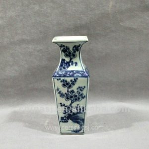Blue and white square porcelain jarRYUK11