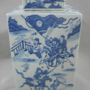RYQQ02 12inch Blue and White Square Jar