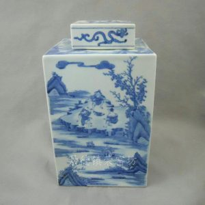 RYQQ03 12inch Blue and White Square Jar