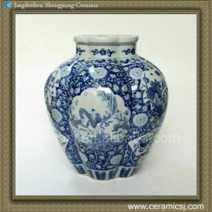 RYQQ06 11.5inch Qing Dynasty reproduction Blue and White Vase