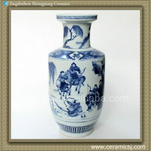 RYQQ14 16inch Qing dynasty reproduction Blue White Ceramic Vase
