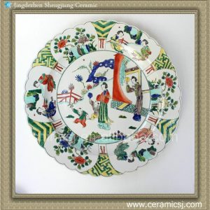 RYQQ35 17inch Chinese Porcelain Plate
