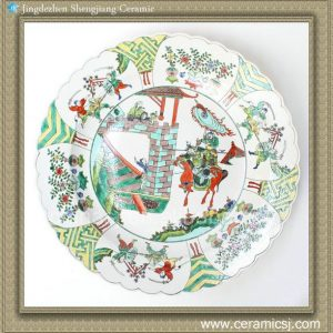 RYQQ36 17inch Hand painted Chinese Porcelain Plate