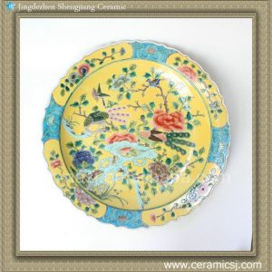 RYQQ38 17.5inch Plain tricolour Qing dynasty reproduction Chinese Porcelain Plate