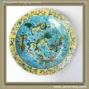 RYQQ39 17.5inch Lion design Chinese Porcelain Plate