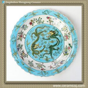 RYQQ40 17.5inch Dragon design Porcelain Plate