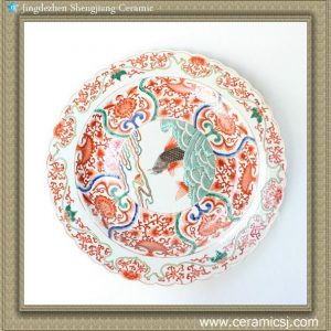 RYQQ41 17.5inch Sea and Fish design Chinese Porcelain Plate