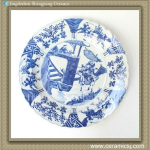 RYQQ44 17inch Chinese Porcelain Blue and White Charger