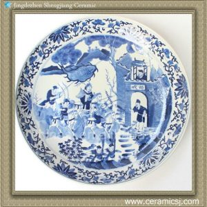 RYQQ45 17inch Blue and white Qing dynasty reproduction Charger
