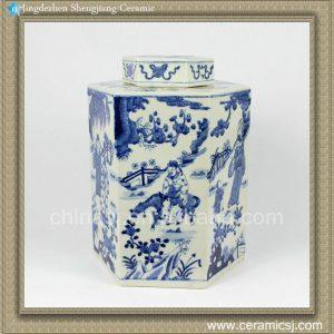 RYQQ50 11inch Ceramic Blue White Jar