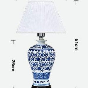 Blue White Meiping Lamp