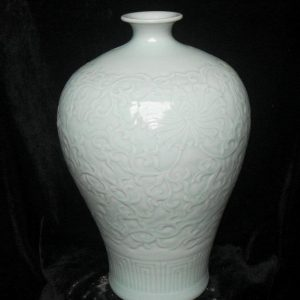 RYMA45 16 inch Porcelain Celadon Vase