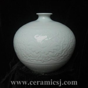 RYMA46 12 inch Porcelain Celadon Vase