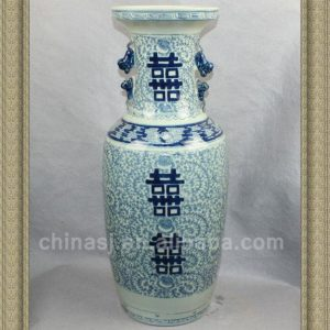 RYVM13 Double happiness Blue and White Porcelain Vase