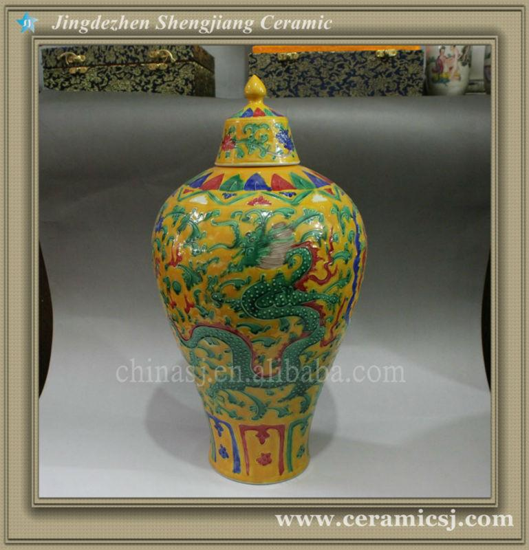 RYJN09 17 inch Ming reproduction colored decorative ceramic ginger jar
