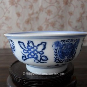 WRYHZ05 Blue and White Porcelain Bowl