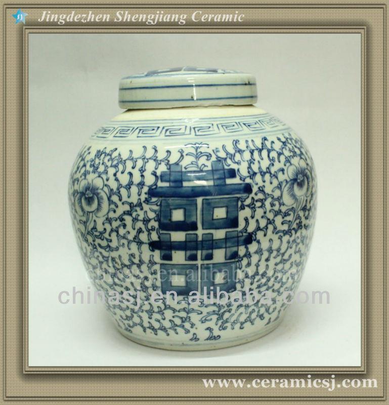 Double happiness Ceramic Jar Vase