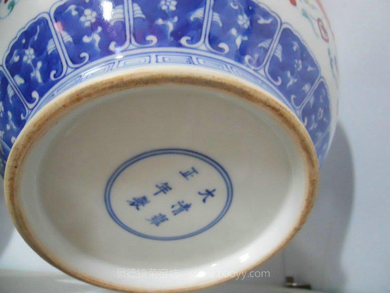 WRYAS100 Chinese Qing dynasty floral porcelain Vase