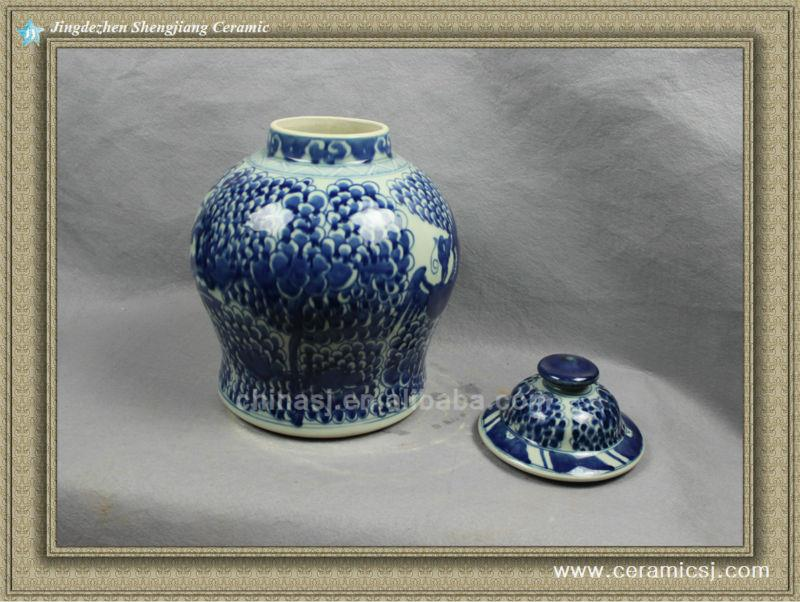 RYVM15 12.5 inch Oriental blue and white ginger jar