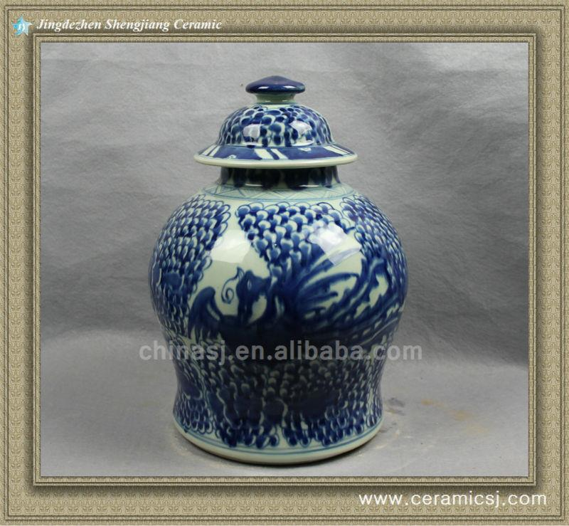 oriental blue and white ginger jar RYVM15
