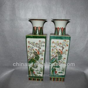 chinese Decorative Porcelain Vase RYVA02