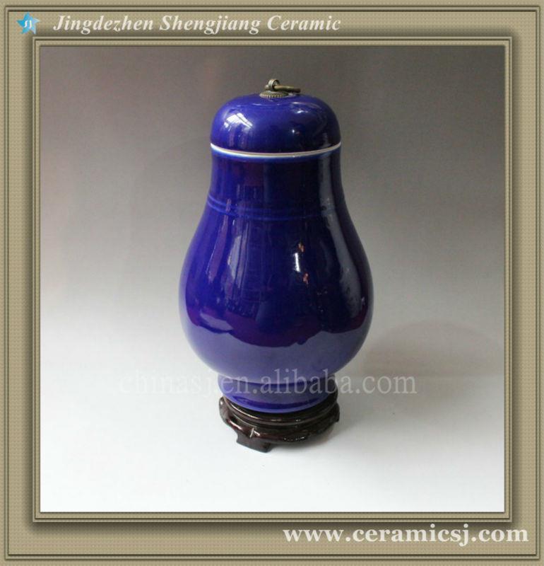 RYVZ11 jingdezhen ceramic wholesale jar with lid