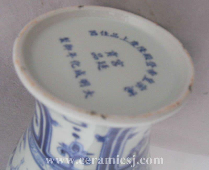 WRYPJ09 Ming Chenghua antique blue white porcelain jar
