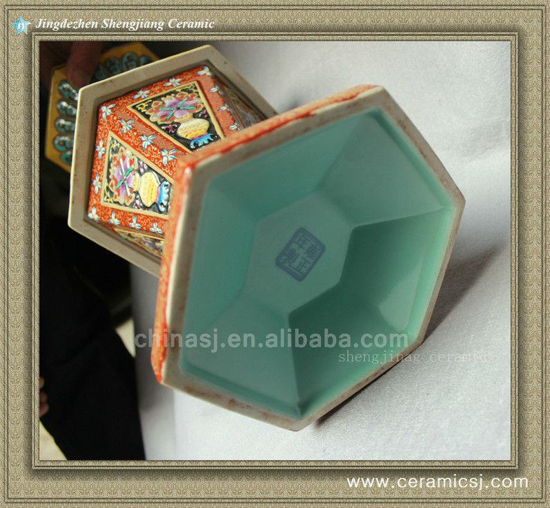 Antique chinese ceramic flower vase RYLW11