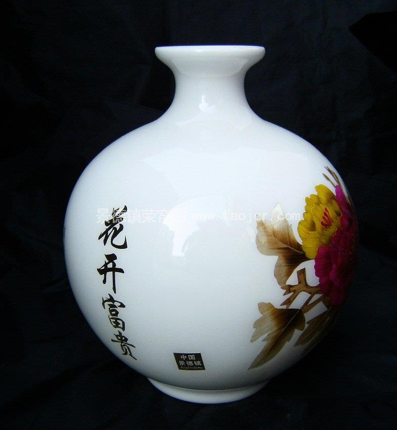 Ceramic Flower Vase with flower design made of wheat straw WRYCW202