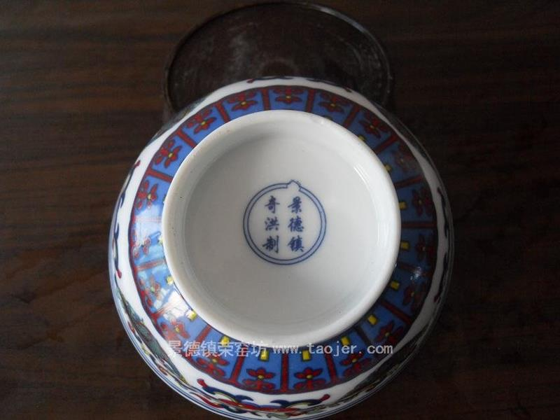 WRYHZ03 Porcelain Rice Bowl with Colorful dragon and fish