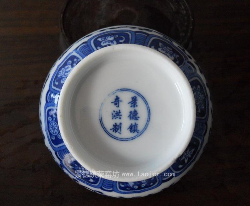 WRYHZ04 Blue and White Porcelain Bowl