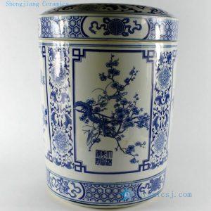 RZBR01 Blue and white Ceramic Pot Jar