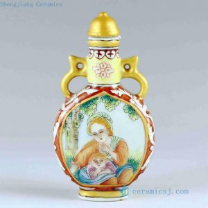 RZCH01 Chinese Porcelain Snuff Bottle